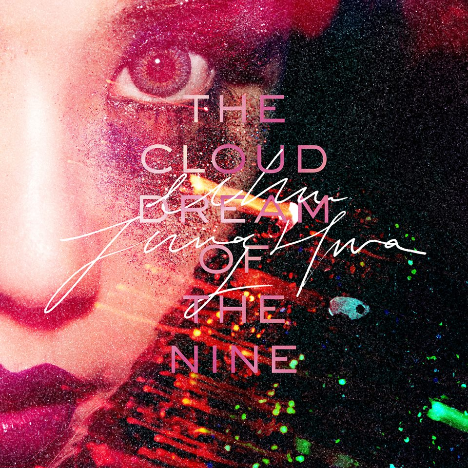 엄정화 [The Cloud Dream of the Nine - 두 번째 꿈]