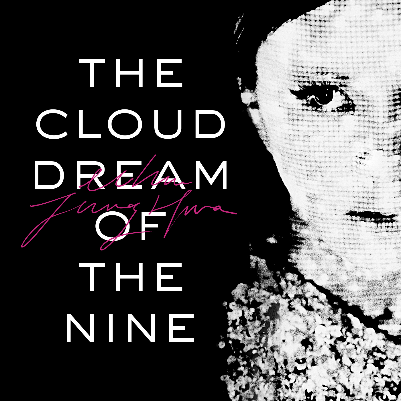 엄정화 [The Cloud Dream Of The Nine]